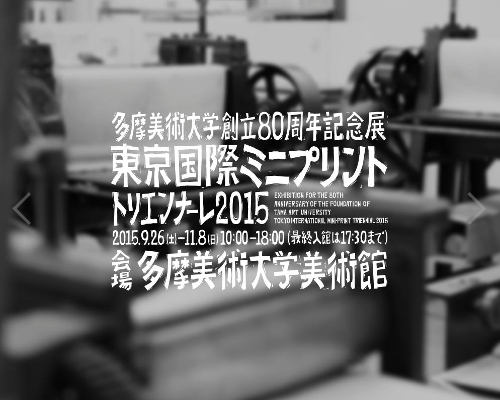 スクリーンショット 2015-10-14 13.45.02