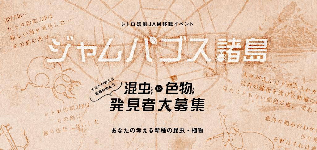 スクリーンショット 2014-05-22 16.58.03