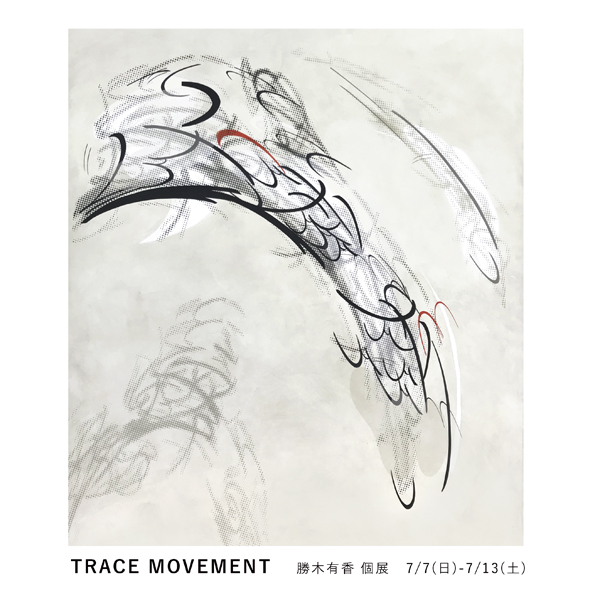 TRACE-MOVEMENT